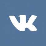 Грани Добра в Вконтакте - Помощь детям Екатеринбурга и Свердловской области