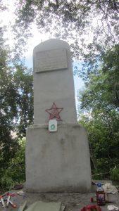 Мемориал в г.Богданович